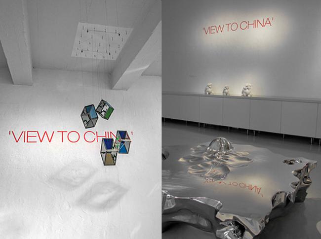 Shi Jianmin * View to China Img1 Shi Jianmin Artist View to China Exhibition Gabrielle Ammann Gallery