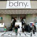 Boutique Design Trade Fair - BDNY 2017 ➤ Design Gallerist - Discover the season's rare and unique design ideas. Visit us at www.designgallerist.com/blog/ #DesignGallerist #uniquedesignideas #contemporarydesign @designgallerist