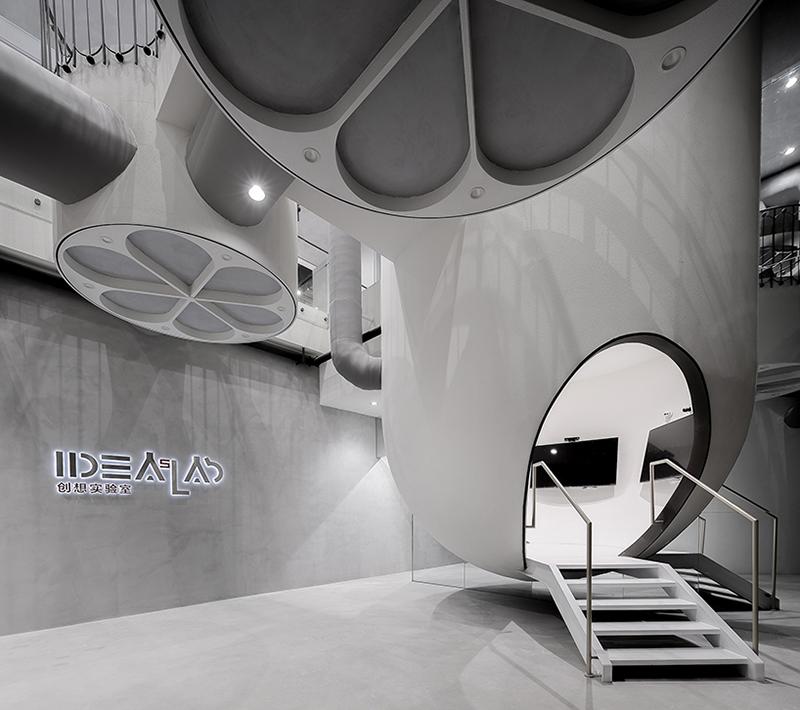ideas lab Ideas Lab in Shanghai, China ideias lab 10