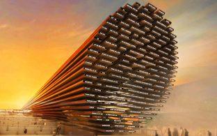 Es Devlin wins competion for UK Pavilion at Dubai Expo 2020