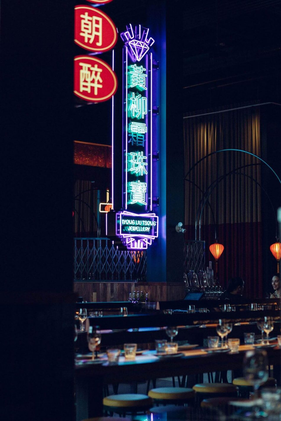 miss wong Miss Wong: Chinese Brasserie of Cinematic Proportions in Laval Miss Wong 7