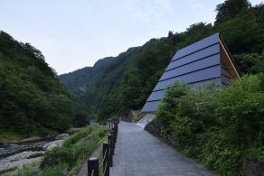 Tunnel Installations In The Japanese Mountains by MAD Architects