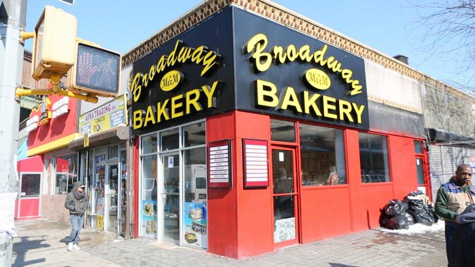 bakery Breadway Bakery breadway bakery 1