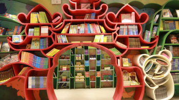 Zhongshuge BookStore in China