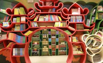 Zhongshuge BookStore in China